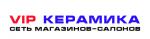 VIP КЕРАМИКА - сеть магазинов-салонов
